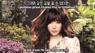 Tiffany (SNSD) - Only One + [English Subs/Romanization/Hangul]