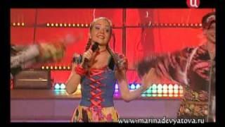 Попурри русских песен- Марина  Девятова.