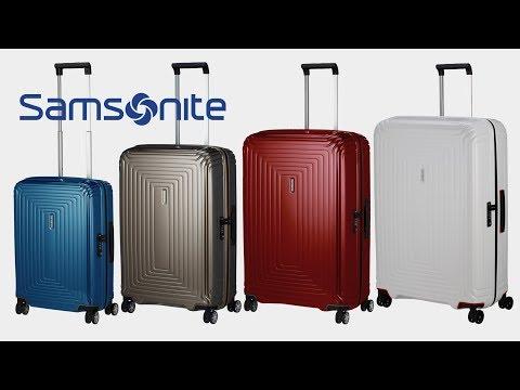 Samsonite - Neopulse 4-Rollen-Trolley | koffer-direkt.de