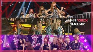 Girls' Generation 소녀시대 'Check' stage mix