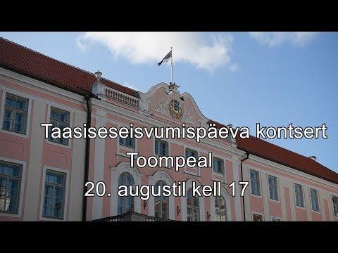 Taasiseseisvumispäeva kontsert Toompeal
