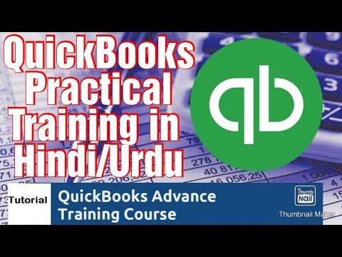 Full Quickbooks Course