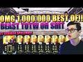 Download Video FIFA 16: PACK OPENING DEUTSCH - FIFA 16 ULTIMATE TEAM - OMG 1 MIO BEST OF!! [BEAST TOTW FT INFORMS!]