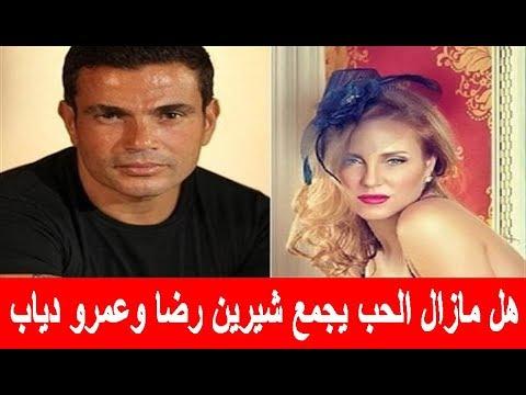 """شيرين رضا تندمج مع أغنية عمرو دياب """"تنسى واحدة"""" وهكذا رقصت عليها بحماس"""