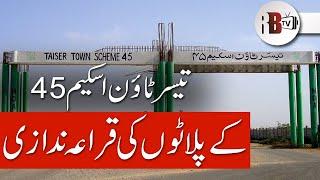 New Taiser town scheme 45 Karachi 2019 - Free video search