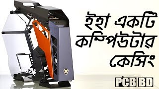 Cougar Conquer Gaming Computer Casing Unboxing, Assembly & mini Bangla Review   PCB BD