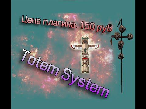 Астрология плутон описание