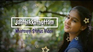 Jaathikkathottam song/whatsapp status/Lyrics video