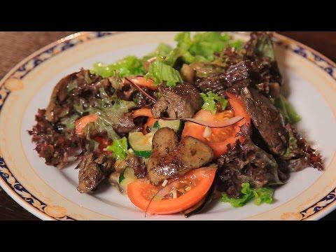 Салат Алла Романо. Рецепт от шеф-повара.
