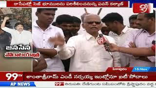 Pithapuram MLA S V S N  Varma Sensational Comments on Pawan