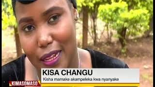 Kimasomaso: Malezi ya Nyanya; Watoto wanaolelewa na nyanya zao hukosa nini maishani?