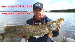 Hds-12 live active imaging эхолот lowrance