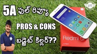 Redmi 5A Review with pros & cons ll in telugu ll