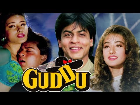 Guddu Full Movie | Shahrukh Khan Movie | Manisha Koirala | Classic Hindi Romantic Movie