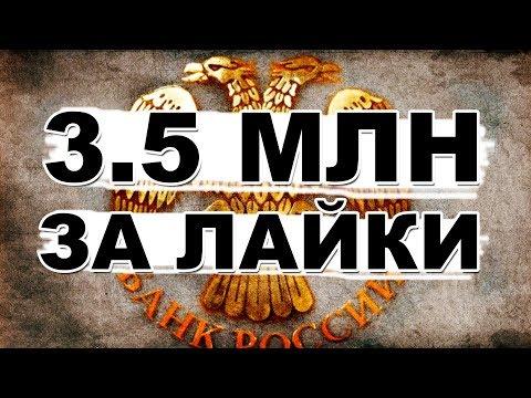 Stp брокеры россии
