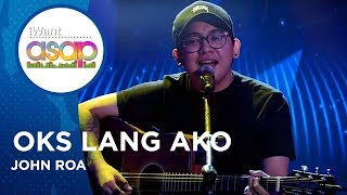 John Roa - Oks Lang Ako | IWant ASAP Highlights