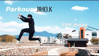 Parkour x FPV Drone / Won's whoop & Armattan Badger / Russell FPV FreeStyLe