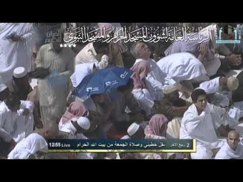 الشام .. فضلها وتاريخها