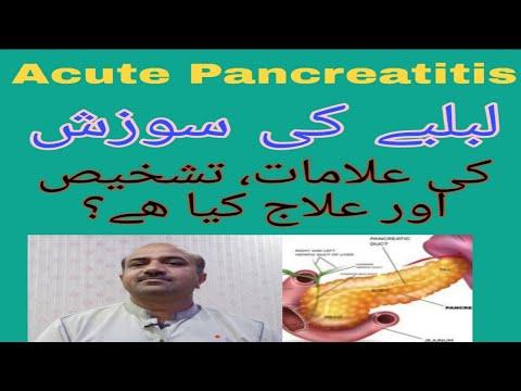 Articulația primei artroze falange