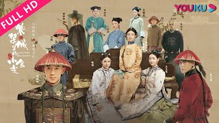 [Royal Kitchen In Qing Dynasty] Costume/Romance | YOUKU MOVIE
