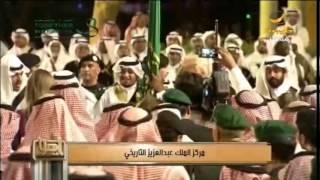 بالفيديو| الملك سلمان وترامب يرقصان العرضة