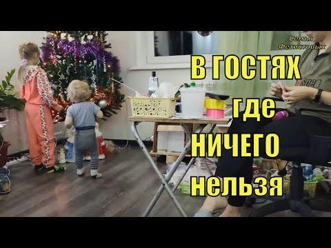 Город. Батуты и мальчик ос// Семья Фетистовых