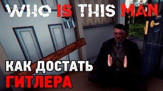 Who Is This Man # Как достать Гитлера(полное прохождение -ФИНАЛ)