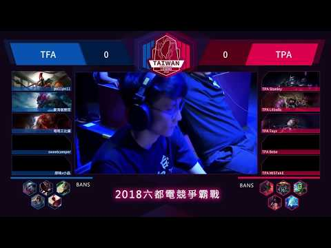 2018 六都表演賽 – TFA vs TPA mini movie – DCZZZ