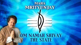 Om Namah Shivaya Mantra - Pankaj Udhas | Shiv Mantra