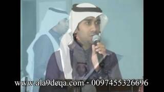 تحميل اغاني عبدالعزيز الياس من حفل تدشين البوم الاصدقاء 2011 MP3
