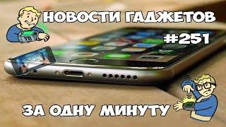 Камера Google Pixel  Фото Honor Note 9 Продажа iPhone 6 в Украине