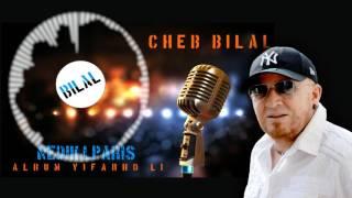 تحميل اغاني Cheb Bilal - Nedik l'Paris MP3