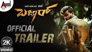 Bazaar Trailer