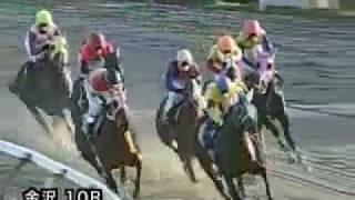 2011/12/13金沢競馬10Rヤングチャンピオンジュウワンブライト