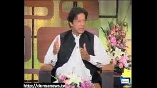 Imran Khan Hasb e Haal - 16 October 2013 - حسب حال - Dunya News