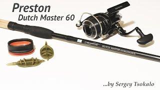 Фидер dutch master 14 2 130гр