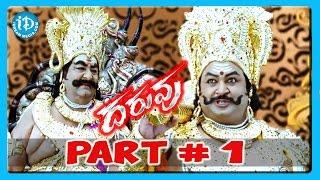Daruvu Full Movie Part 1/15  Ravi Teja  Tapsee  Brahmanandam
