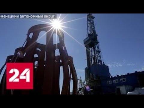 Специальный репортаж телеканала «Россия 24» о старте полномасштабного освоения Харасавэйского газового месторождения на Ямале