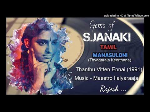 Manasuloni (Thanthu Vitten Ennai-1991) by S JANAKI - TAMIL