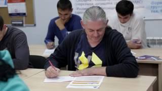 Учебный Центр МинМакс — каждый день проводит обучение ИТР и Рабочих специальностей