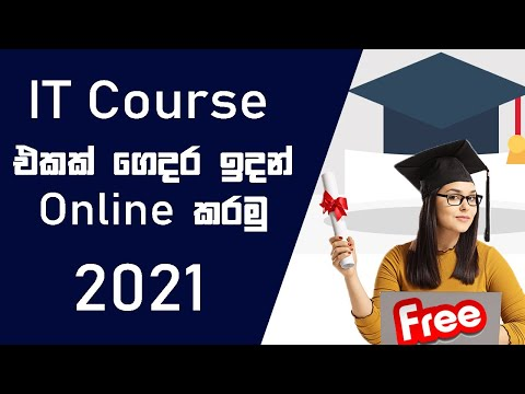 Free IT Computer ICT Online Course With Certificate 2021 Sinhala ...