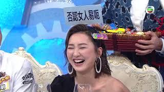 娛樂大家|Cheat Chat第12集 未删剪版放送|吳若希|何雁詩|高海寧