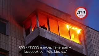 ЧП в Киеве на ул. Драгоманова, 18: горит квартира   Пожар в жилом доме. На место проишествия вызваны