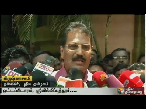 Four-constituencies-to-be-contested-by-Puthiya-Tamilagam-revealed