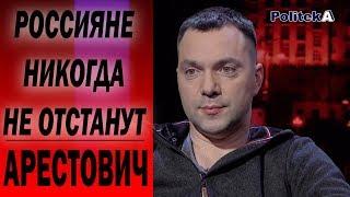Украина готова вступить в НАТО: Алексей АРЕСТОВИЧ о главных событиях недели