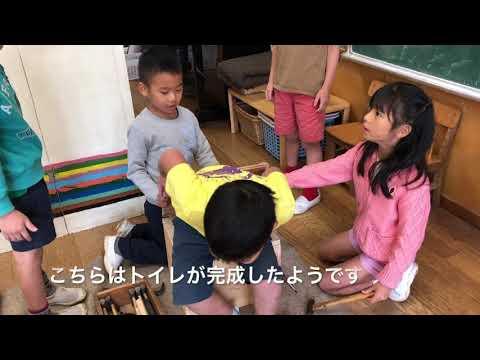 和光鶴川幼稚園「星2組キャンピングカー」