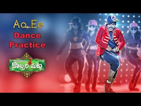 sampoornesh-babu-dance-practice-for-aa-ee