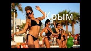 Либидо Потенция как в 18 Три МЕГАУпражнения перед сном  и  МУЖСКАЯ сила вырастет вдвое Крым