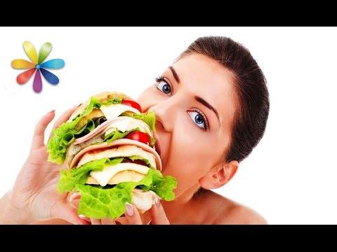 Дневники похудения 6 занятие