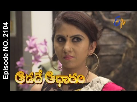 Aadade-Aadharam--15th-April-2016--ఆడదే-ఆధారం-–-Full-Episode-No-2104